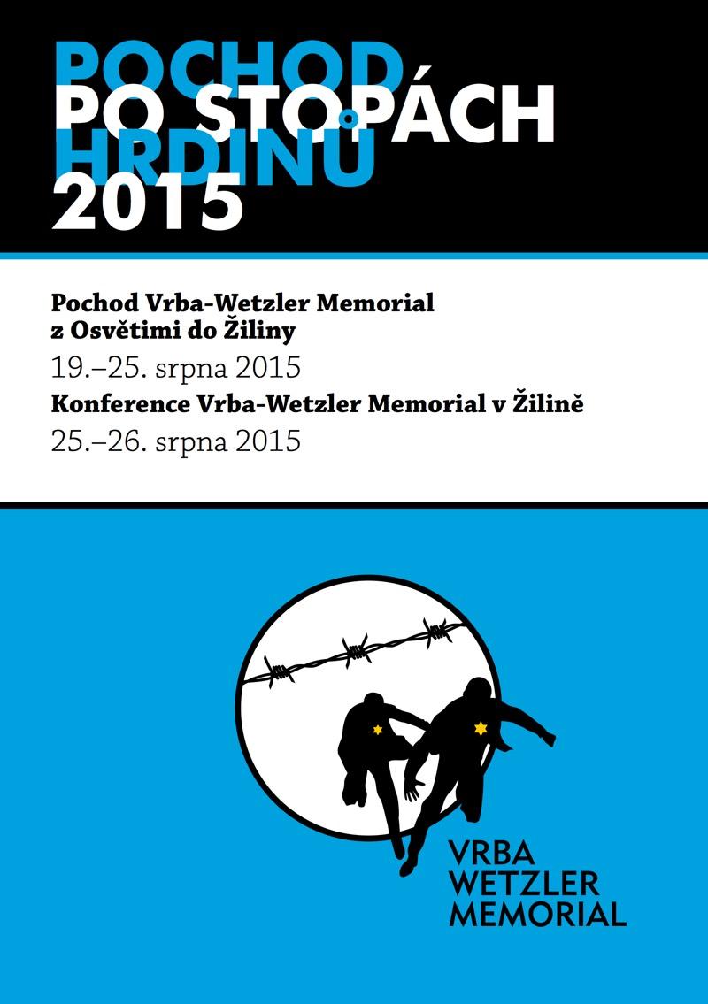 Vrba_Wetzler_Memorial